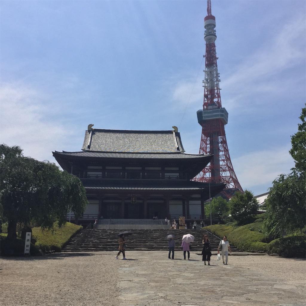 f:id:showtaro-aoki:20190805114359j:plain