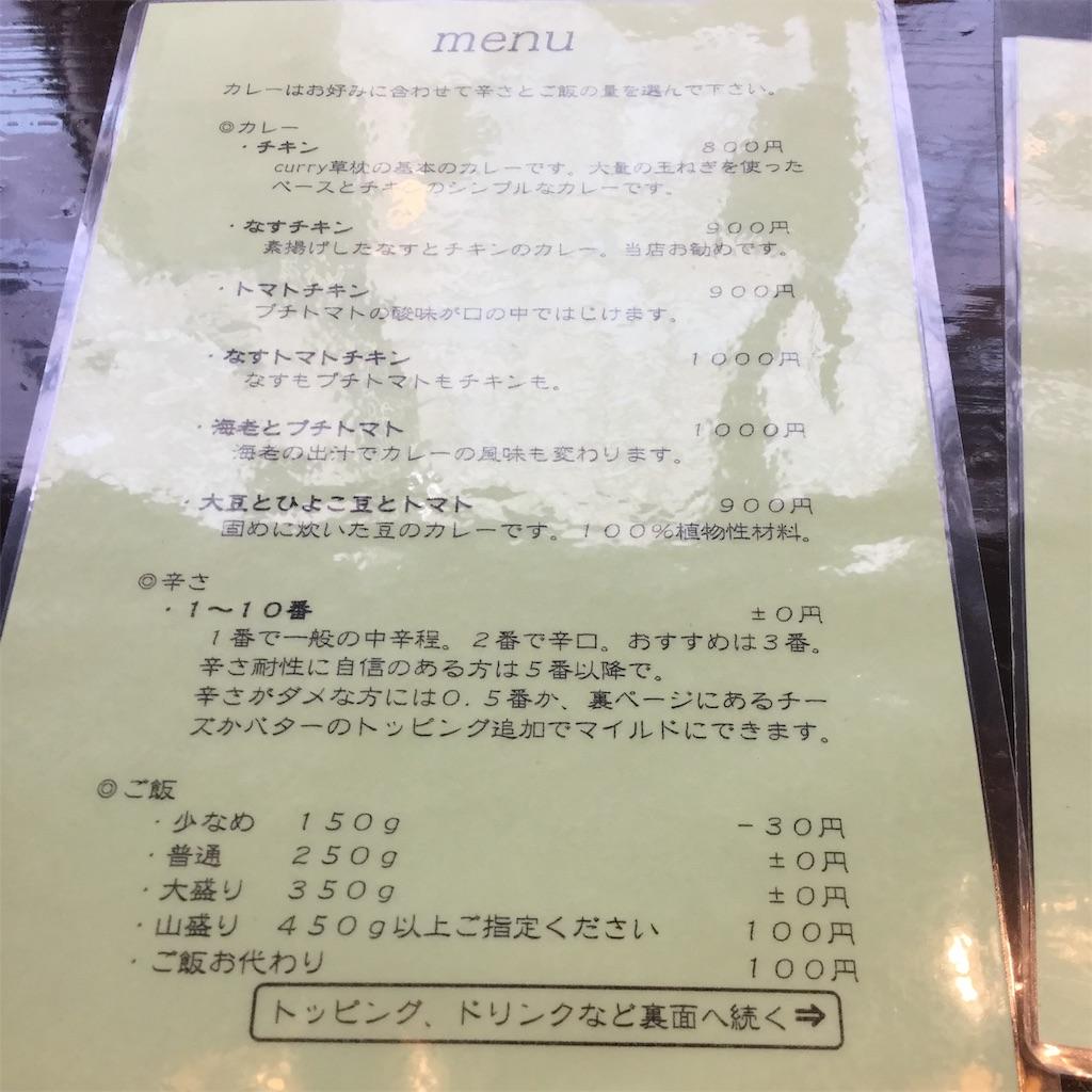 f:id:showtaro-aoki:20190805211829j:plain
