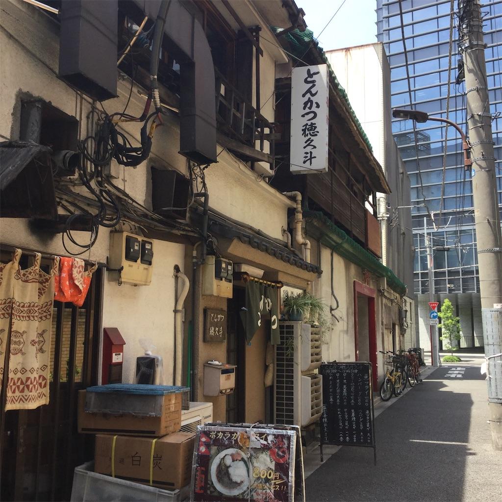 f:id:showtaro-aoki:20190805211839j:plain