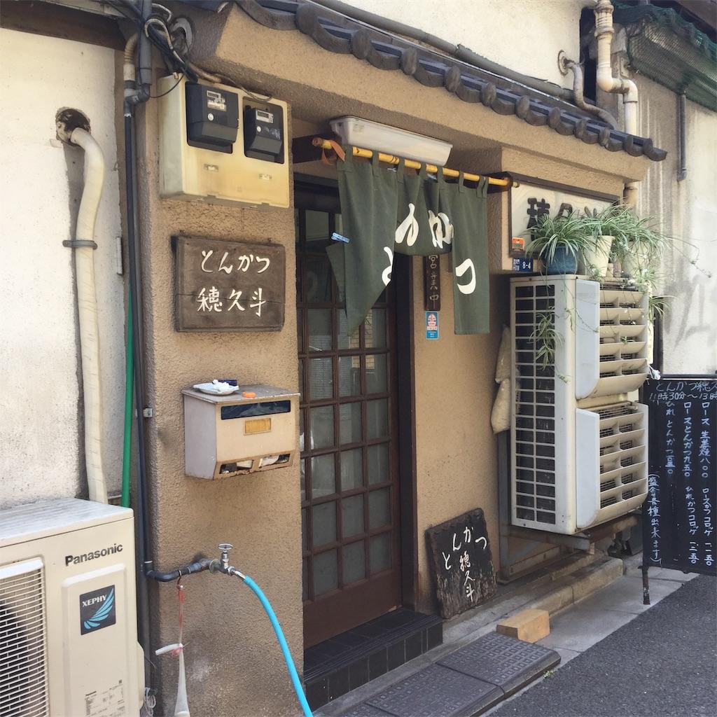 f:id:showtaro-aoki:20190805211908j:plain