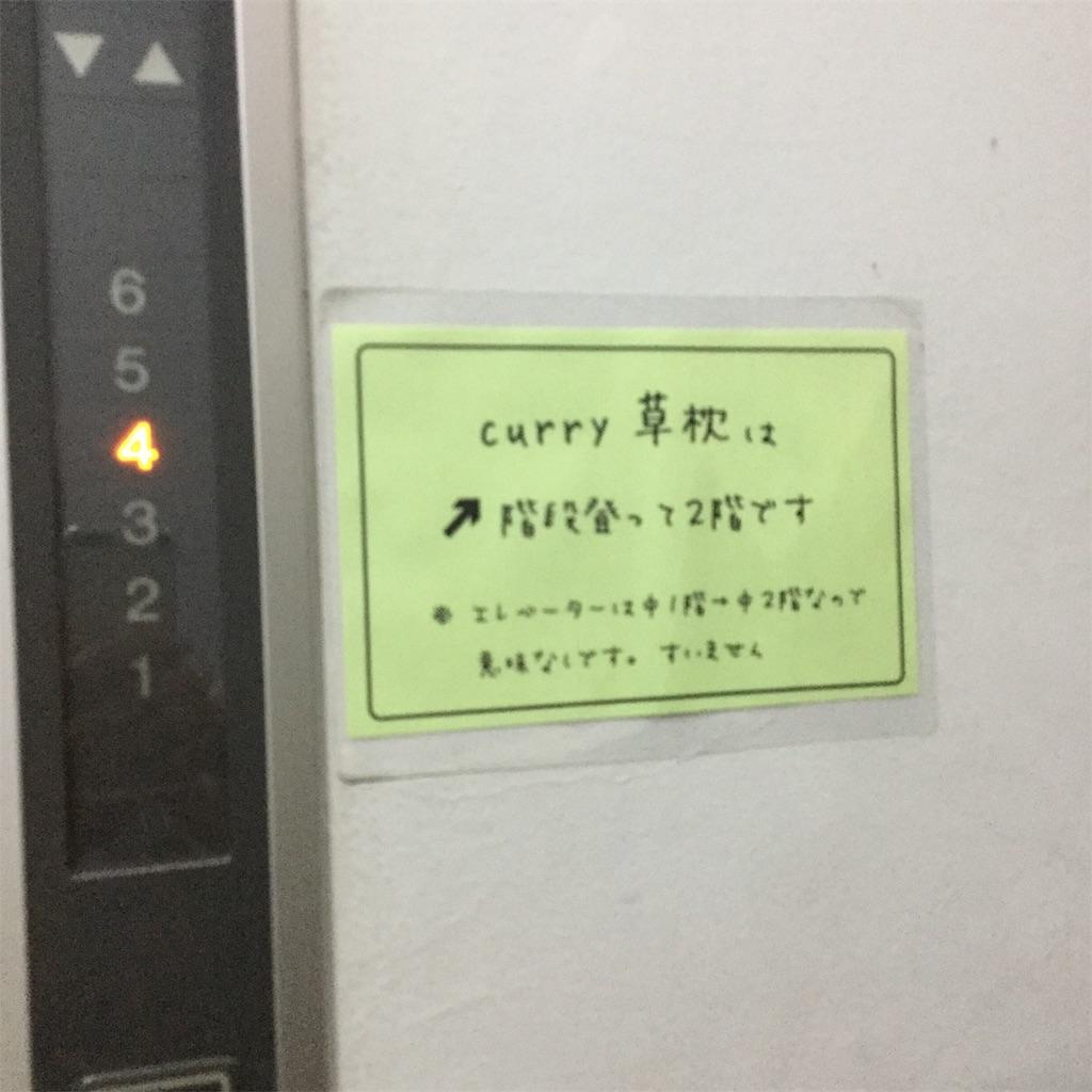 f:id:showtaro-aoki:20190805211926j:plain