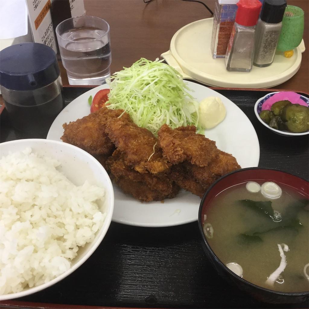 f:id:showtaro-aoki:20190812232055j:plain