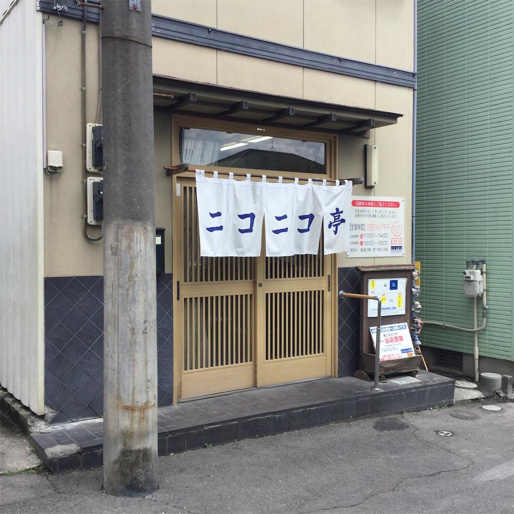 f:id:showtaro-aoki:20190812232058j:plain
