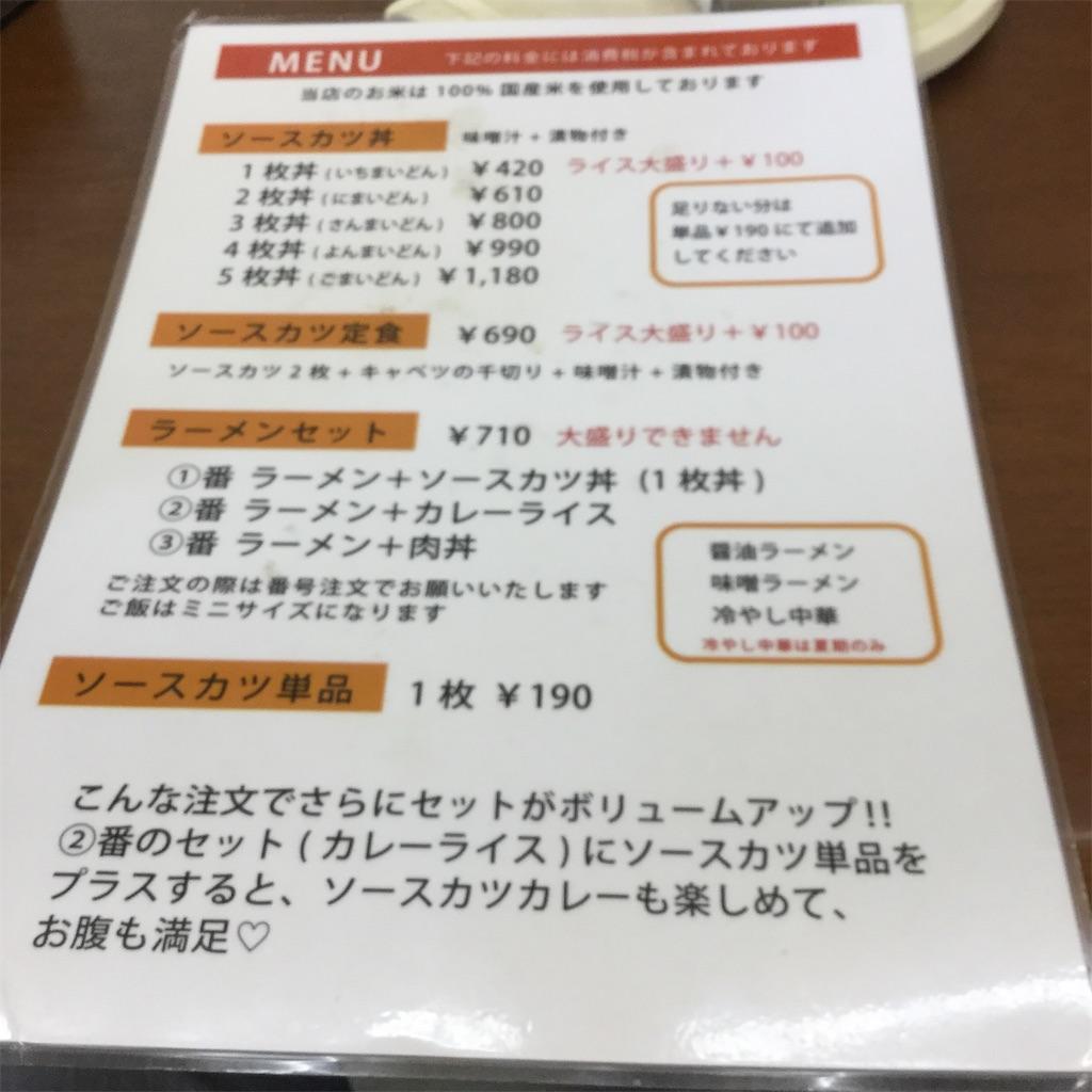 f:id:showtaro-aoki:20190812232102j:plain