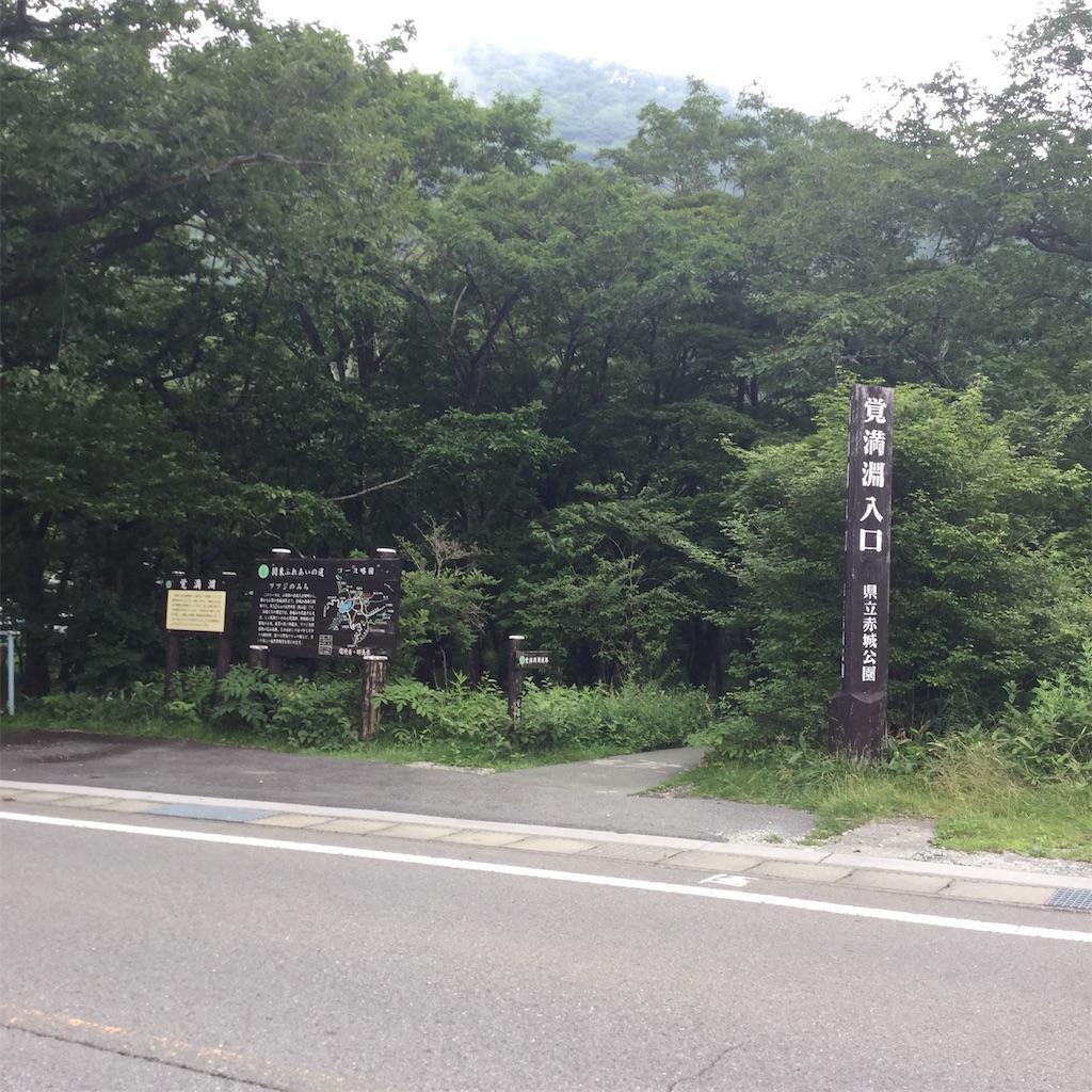 f:id:showtaro-aoki:20190813151055j:plain