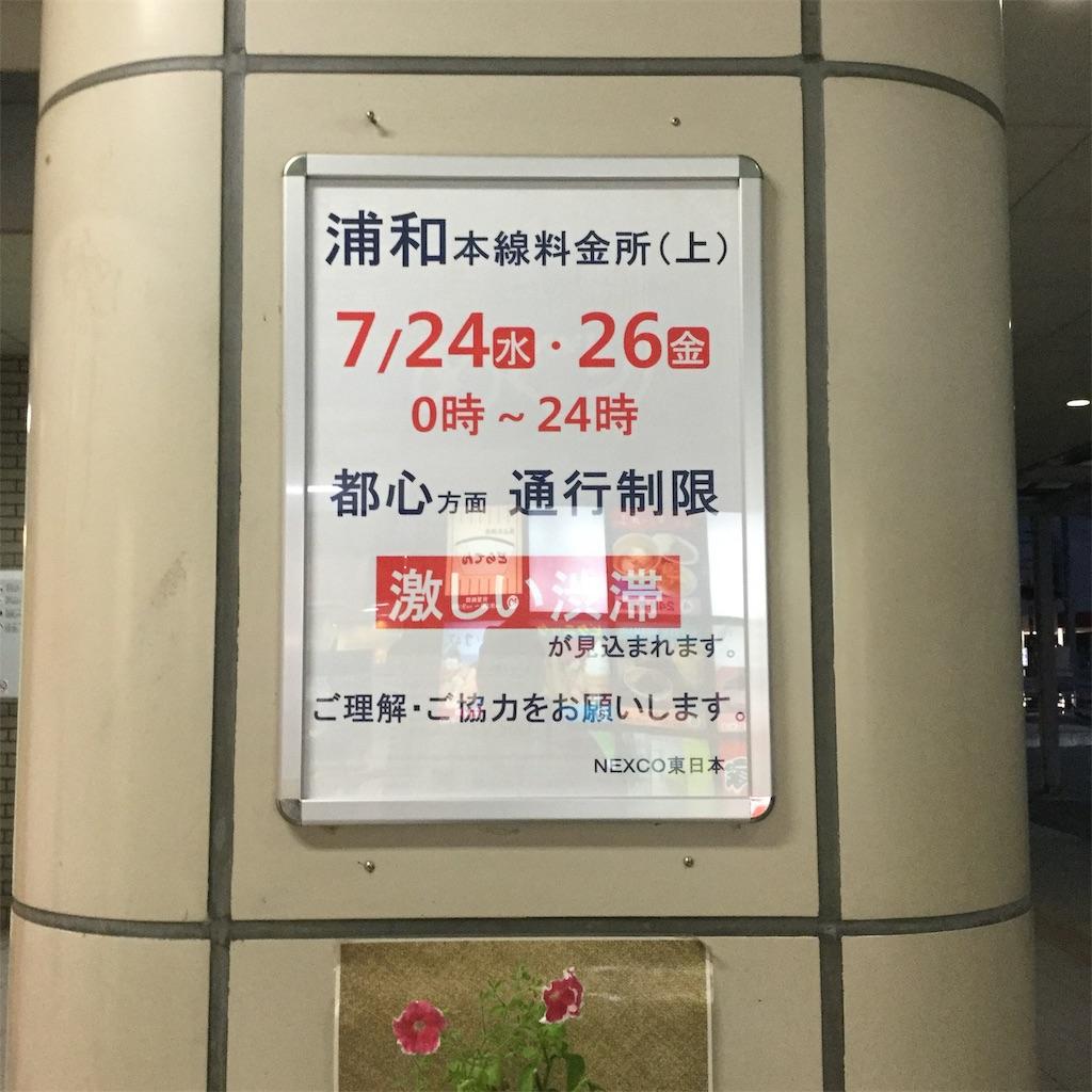 f:id:showtaro-aoki:20190819212140j:plain