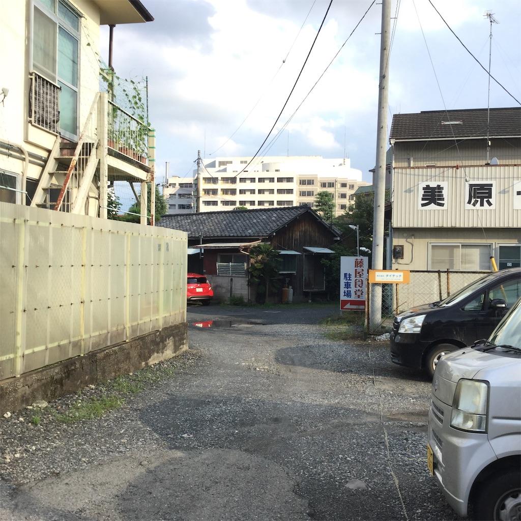 f:id:showtaro-aoki:20190819212144j:plain
