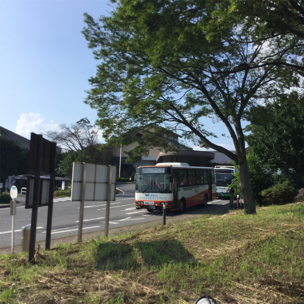 f:id:showtaro-aoki:20190819212208j:plain