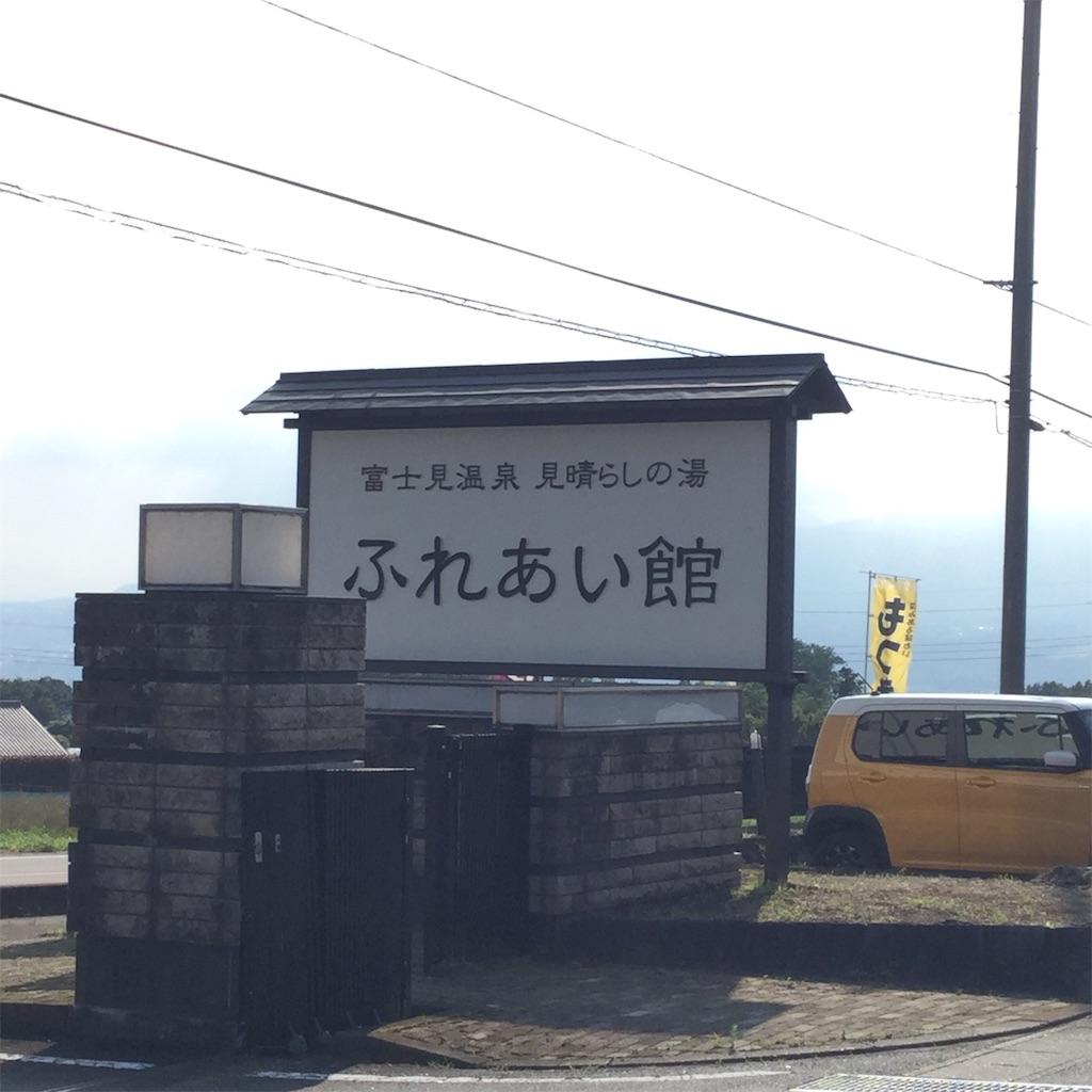 f:id:showtaro-aoki:20190819212229j:plain