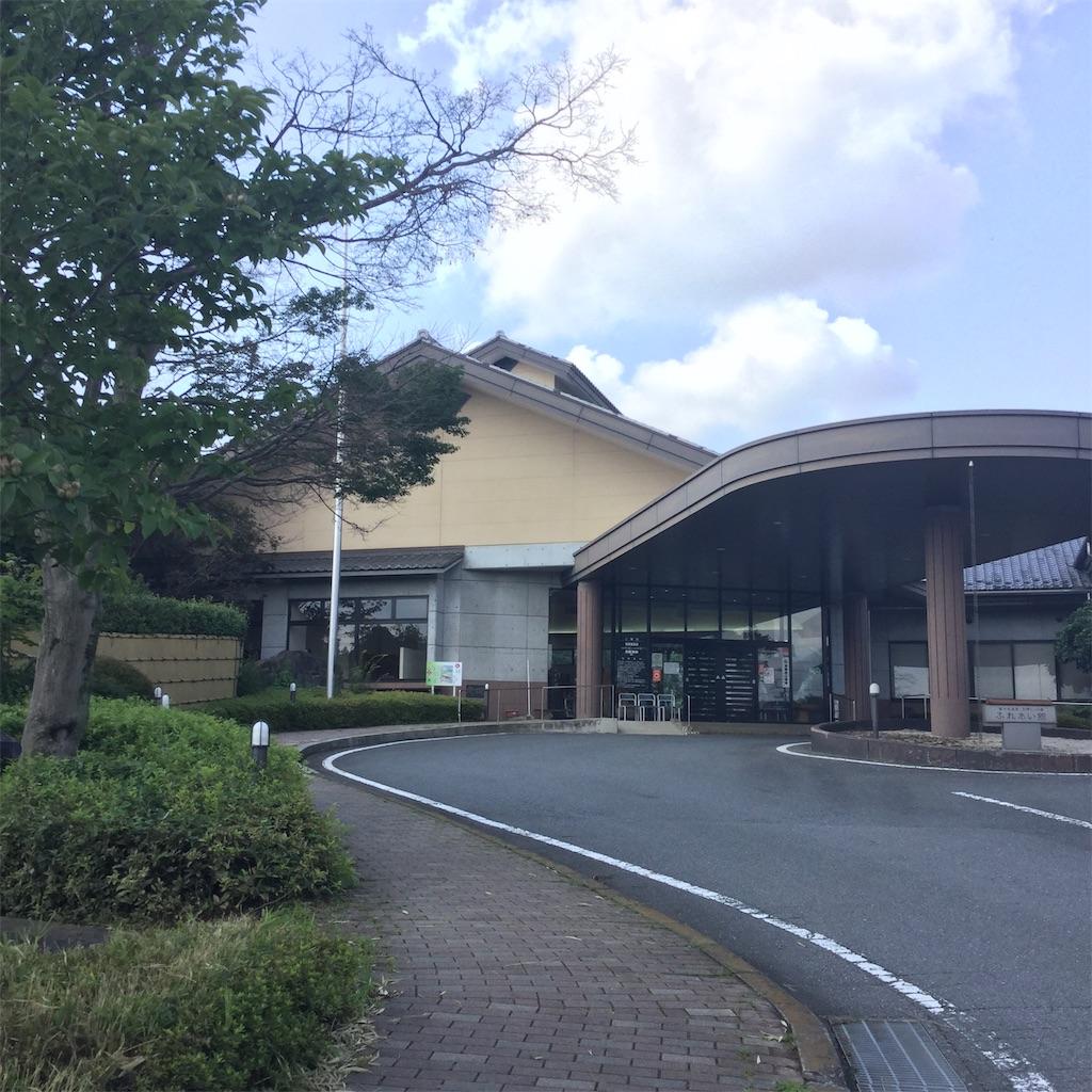 f:id:showtaro-aoki:20190819212232j:plain