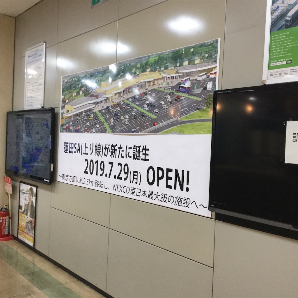f:id:showtaro-aoki:20190819212314j:plain