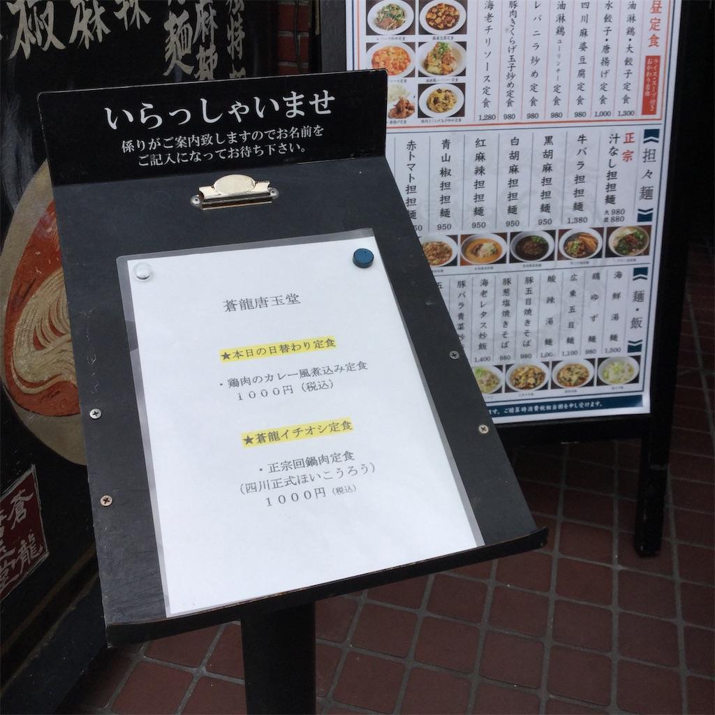 f:id:showtaro-aoki:20190820141211j:plain