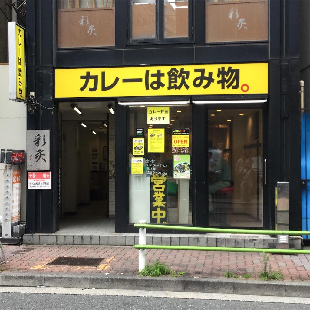 f:id:showtaro-aoki:20190820141231j:plain