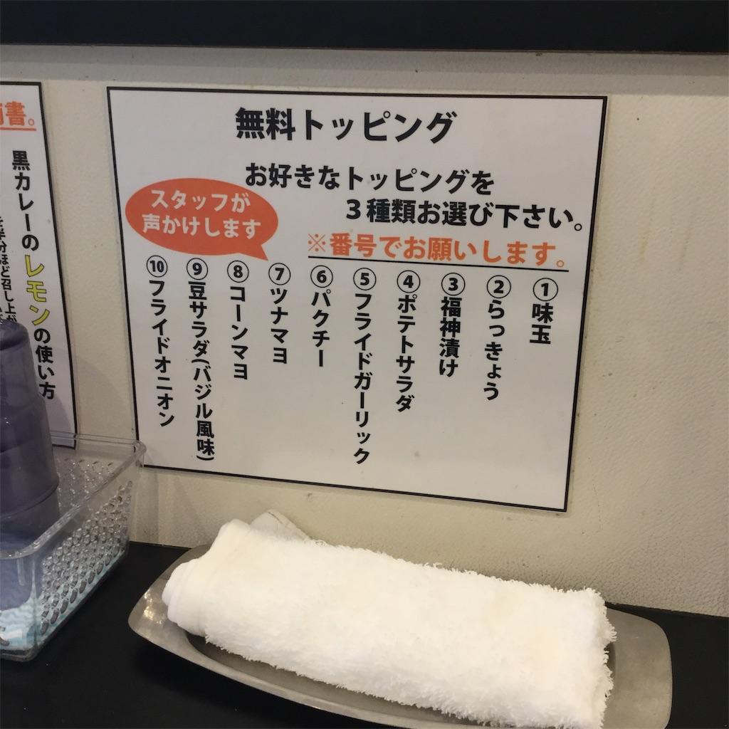 f:id:showtaro-aoki:20190820141252j:plain