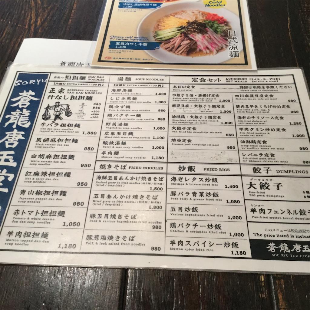 f:id:showtaro-aoki:20190820141302j:plain