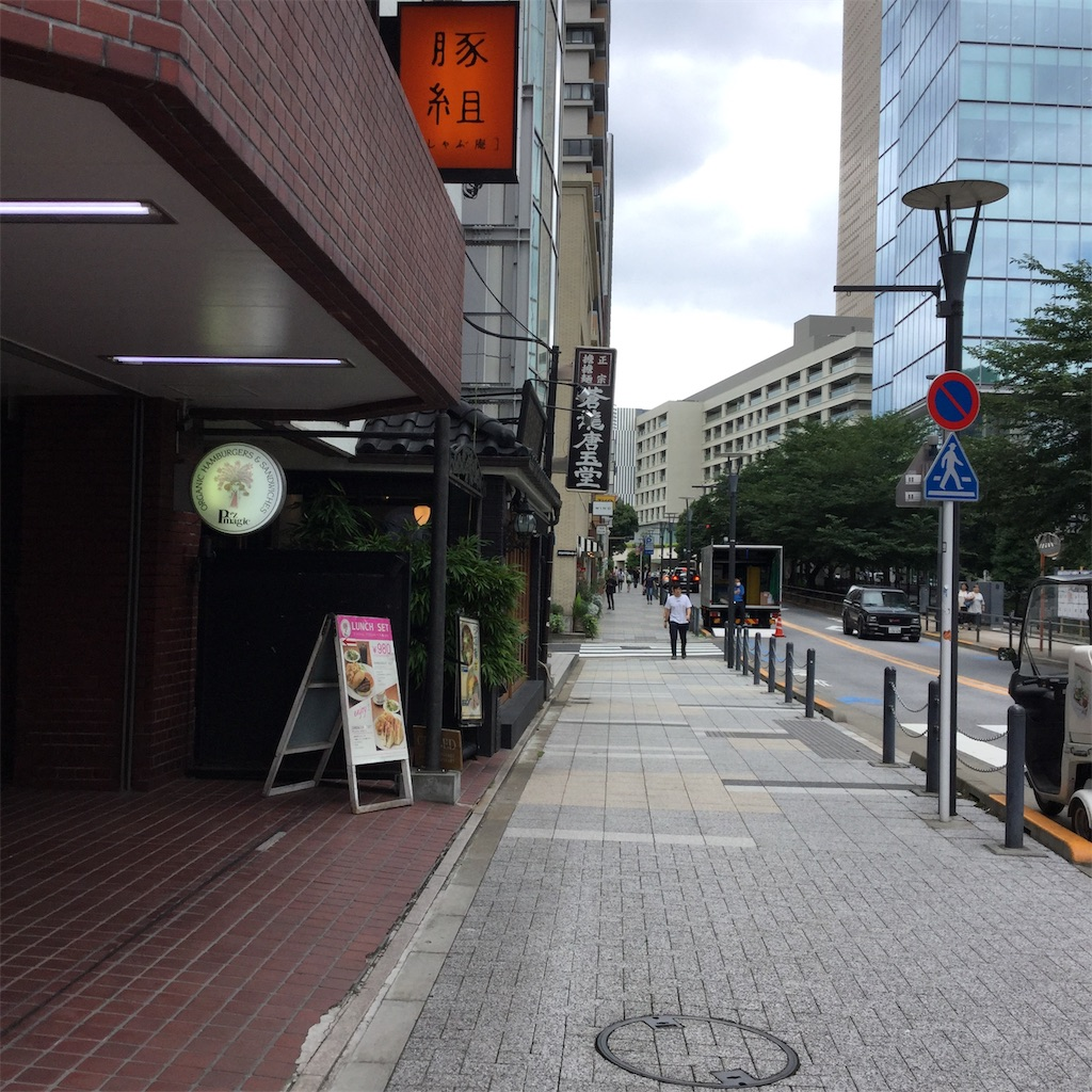 f:id:showtaro-aoki:20190820141309j:plain