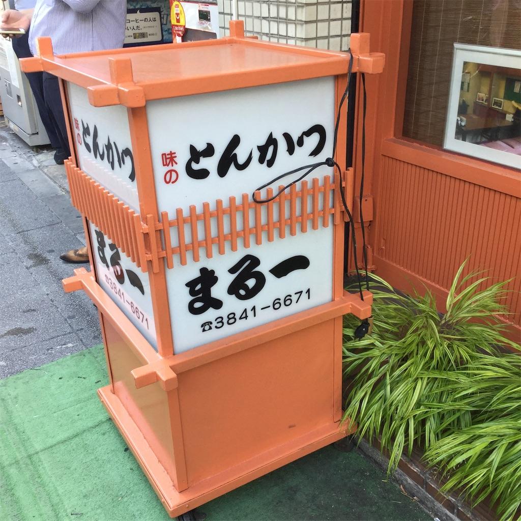 f:id:showtaro-aoki:20190828213256j:plain