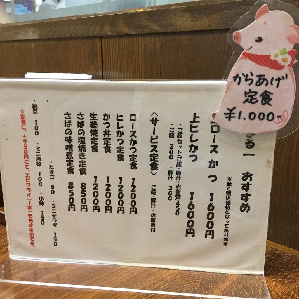 f:id:showtaro-aoki:20190828213307j:plain
