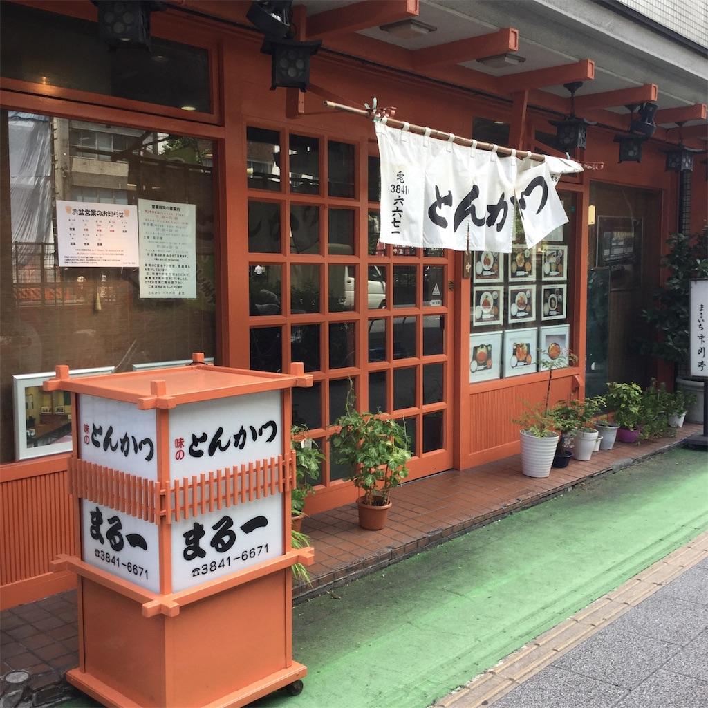 f:id:showtaro-aoki:20190828213318j:plain