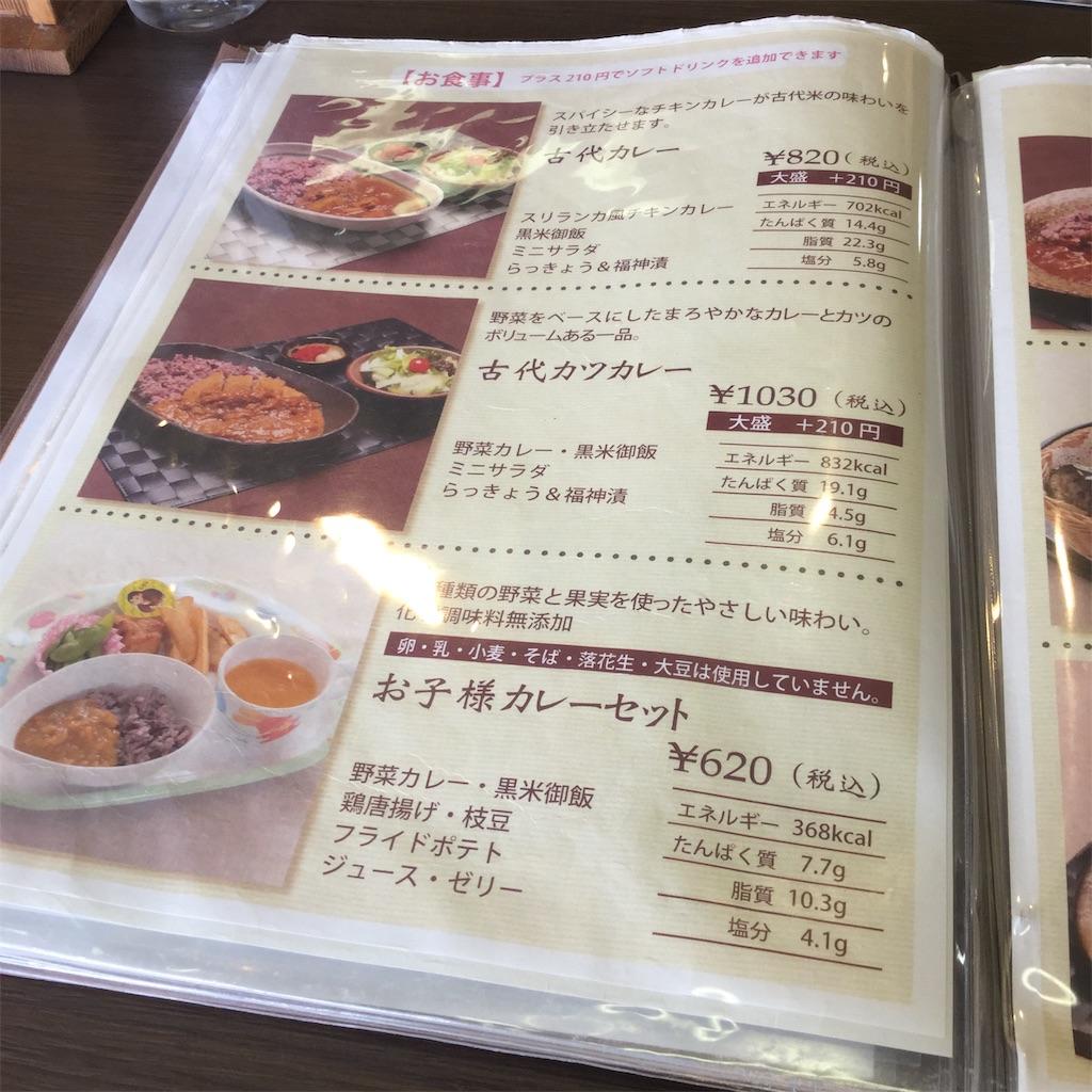 f:id:showtaro-aoki:20190902135603j:plain