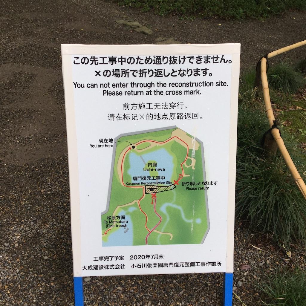 f:id:showtaro-aoki:20190908174456j:plain