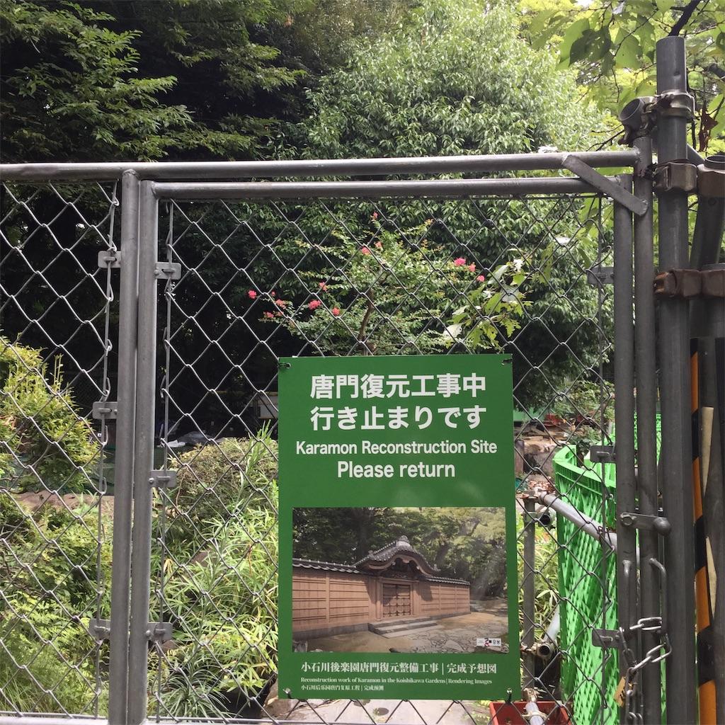 f:id:showtaro-aoki:20190908174531j:plain