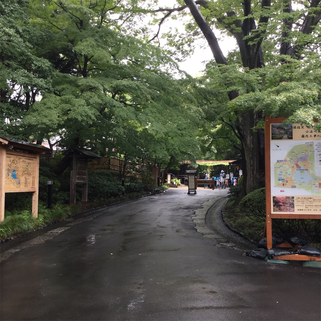 f:id:showtaro-aoki:20190908174654j:plain
