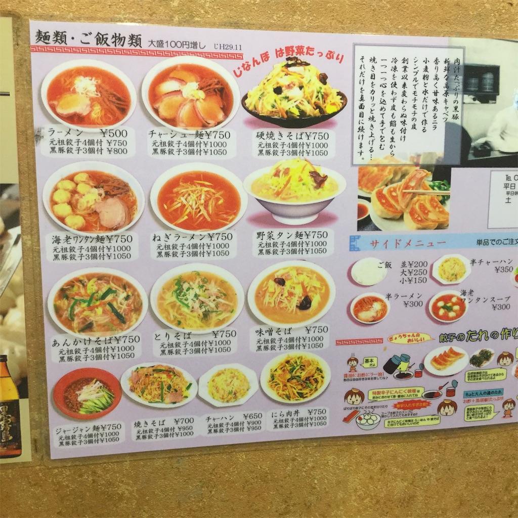 f:id:showtaro-aoki:20190909141131j:plain