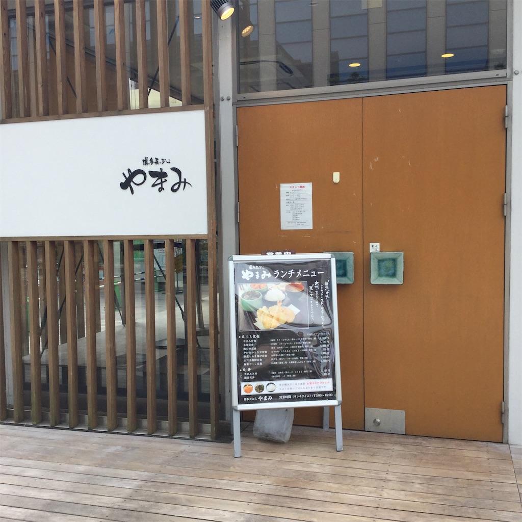 f:id:showtaro-aoki:20190909141156j:plain