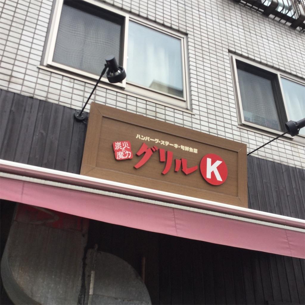 f:id:showtaro-aoki:20190916220314j:plain