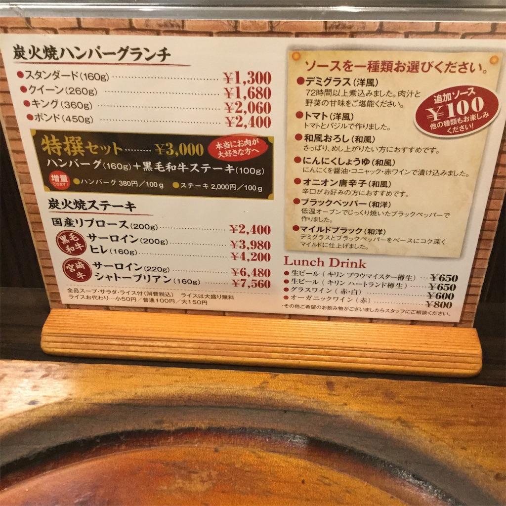 f:id:showtaro-aoki:20190916220323j:plain