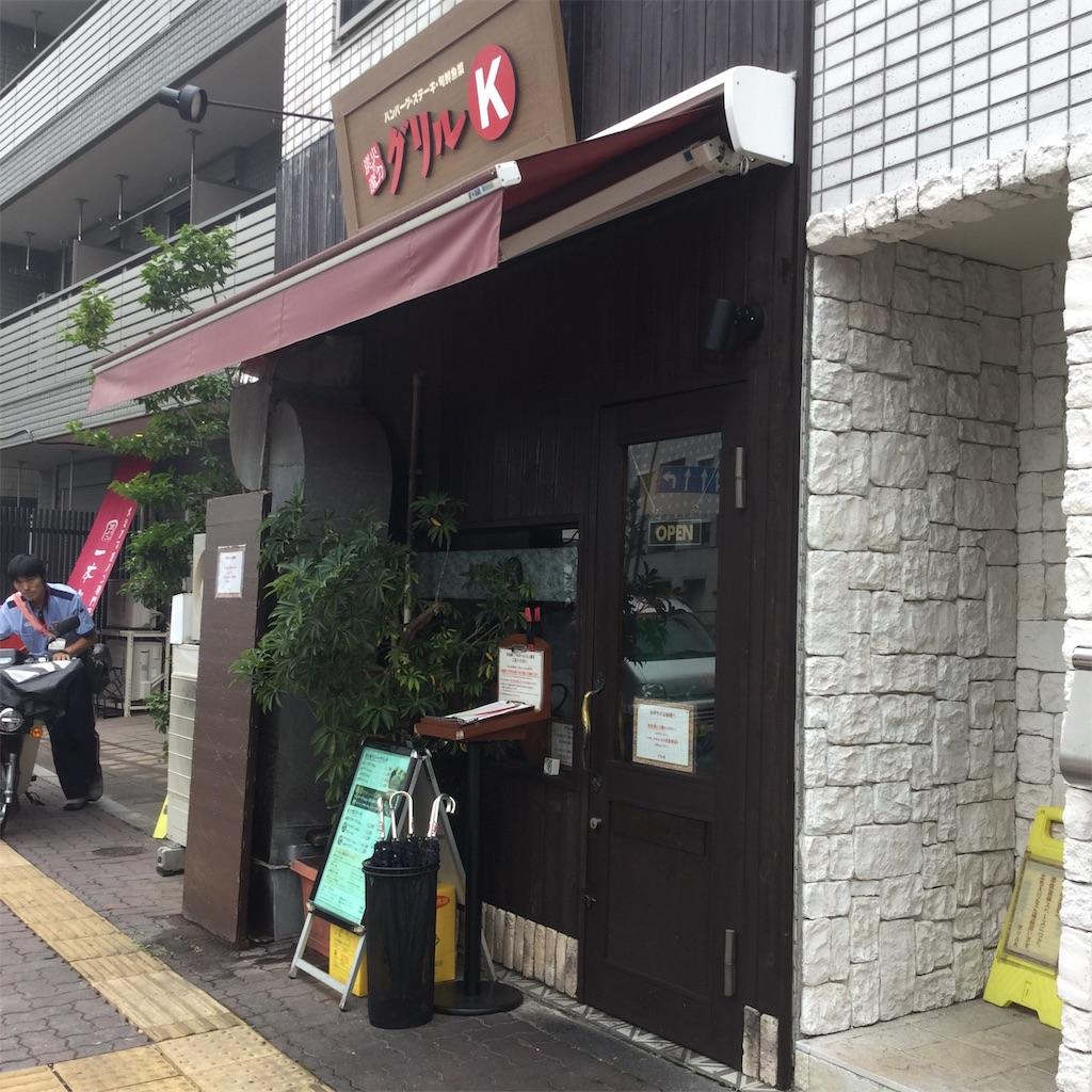 f:id:showtaro-aoki:20190916220344j:plain