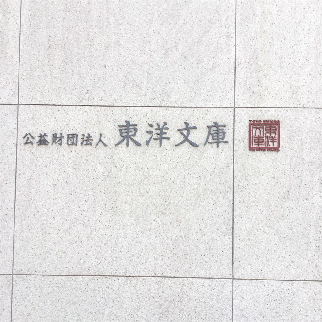 f:id:showtaro-aoki:20190918173323j:plain