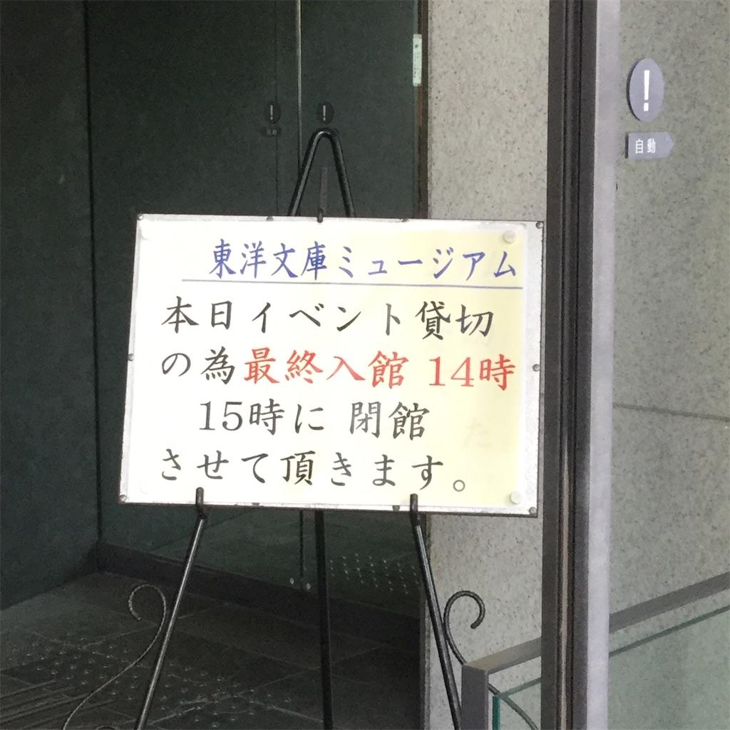 f:id:showtaro-aoki:20190918173331j:plain