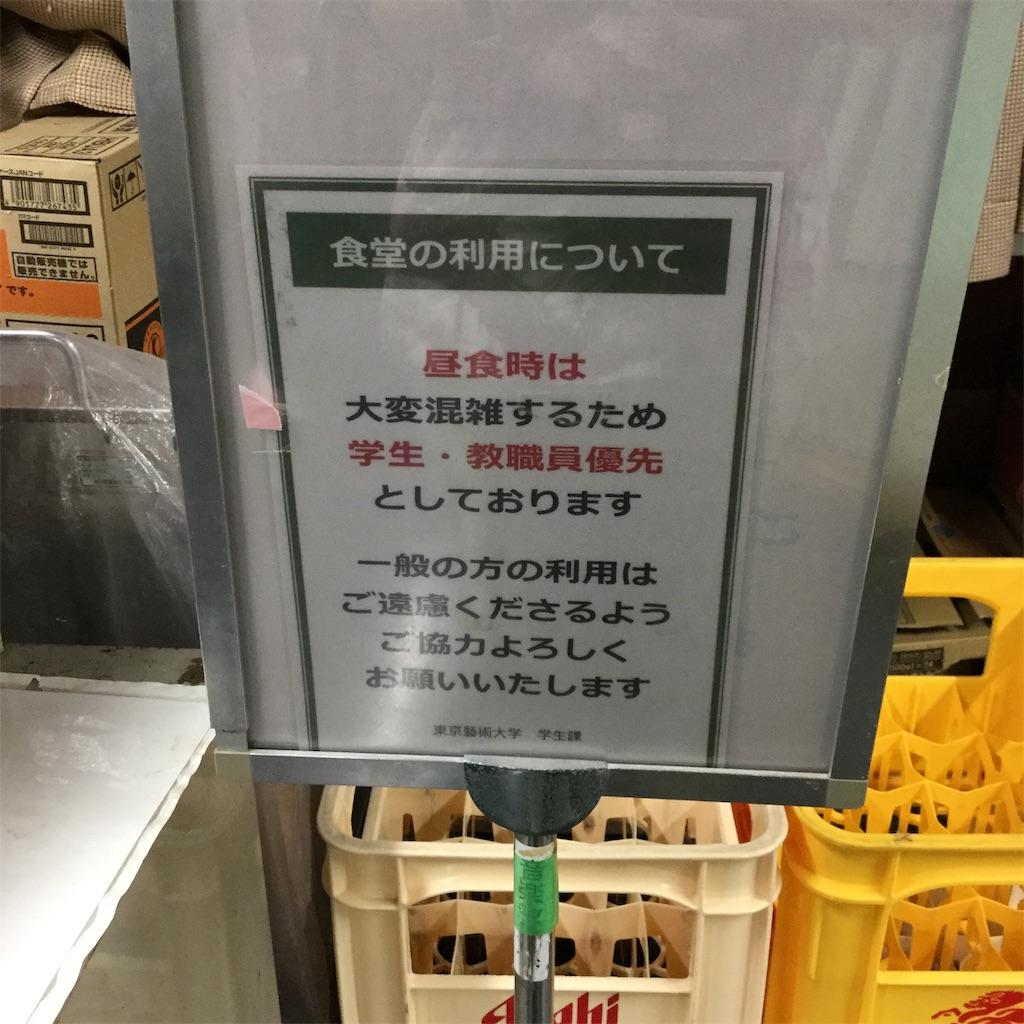 f:id:showtaro-aoki:20190918212244j:plain
