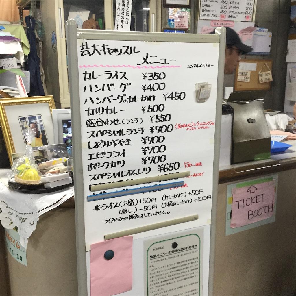 f:id:showtaro-aoki:20190918212320j:plain