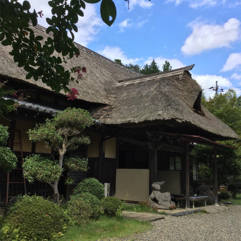 f:id:showtaro-aoki:20190927162521j:plain