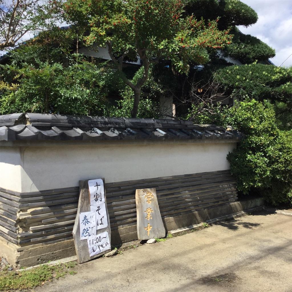 f:id:showtaro-aoki:20190927162528j:plain