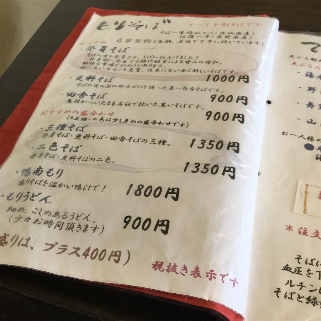 f:id:showtaro-aoki:20190927162538j:plain