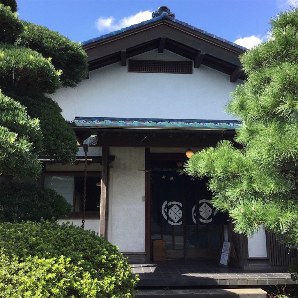 f:id:showtaro-aoki:20190927162615j:plain