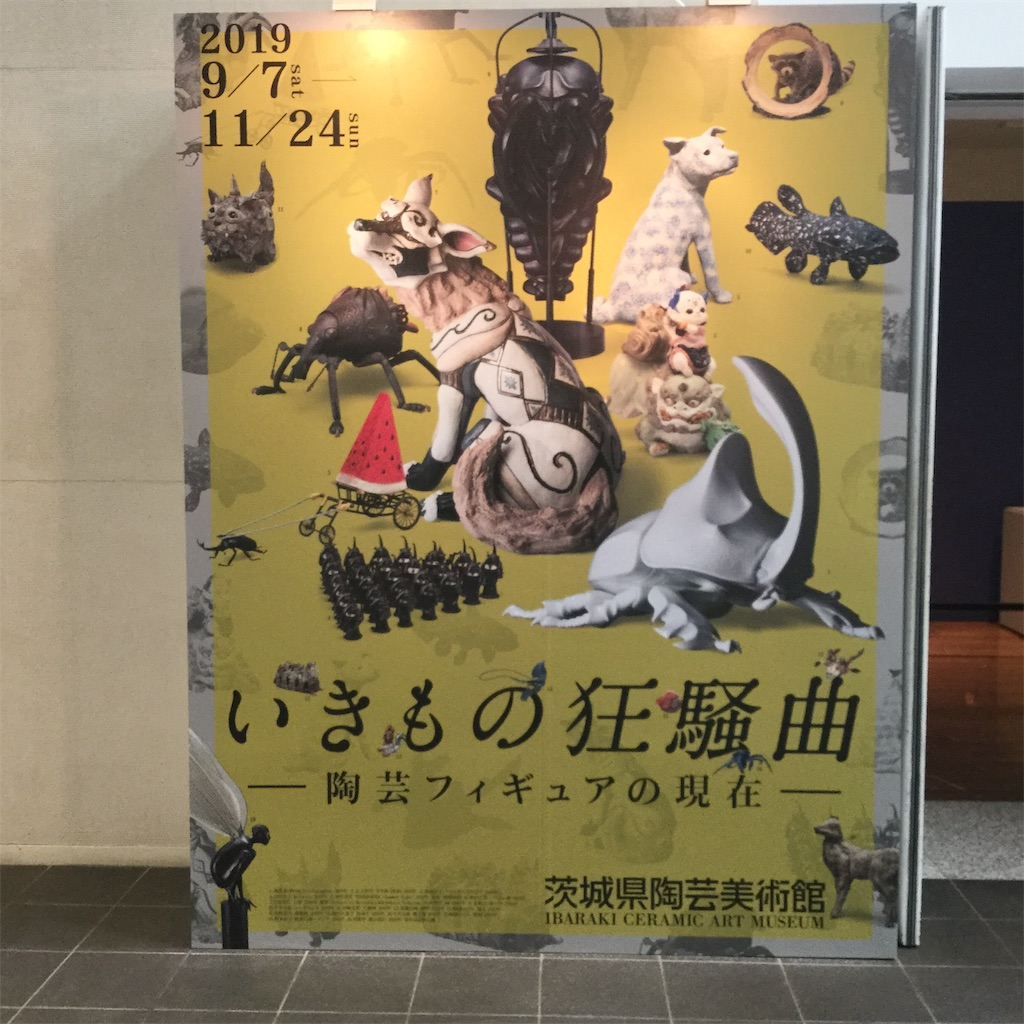 f:id:showtaro-aoki:20191001115500j:plain