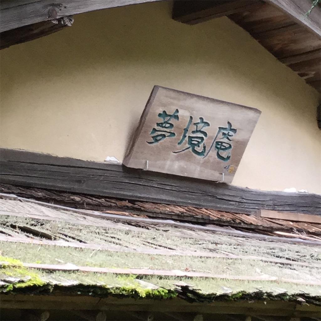 f:id:showtaro-aoki:20191001115602j:plain