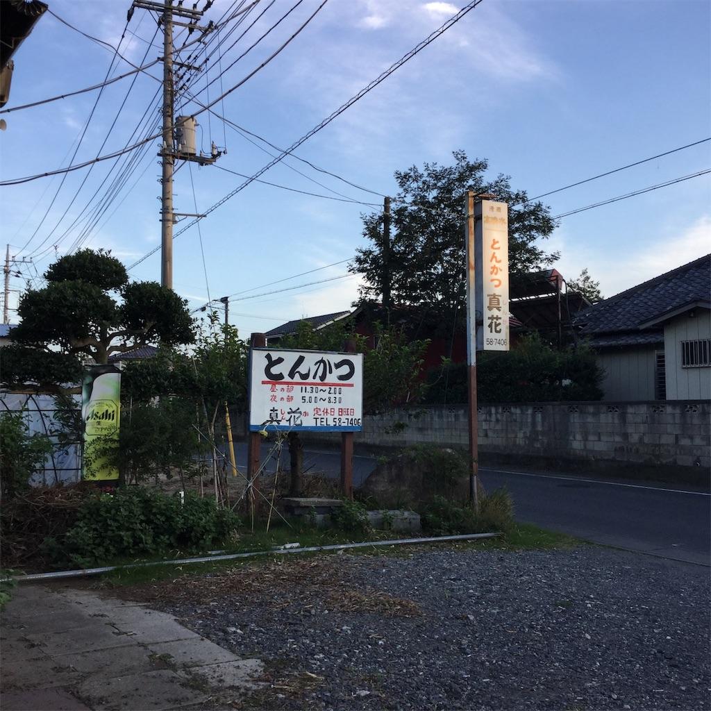 f:id:showtaro-aoki:20191004220948j:plain