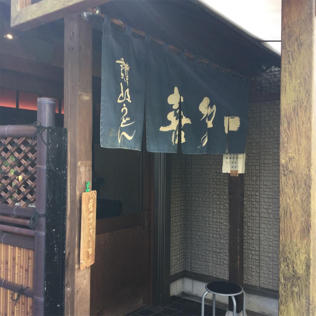 f:id:showtaro-aoki:20191007170244j:plain