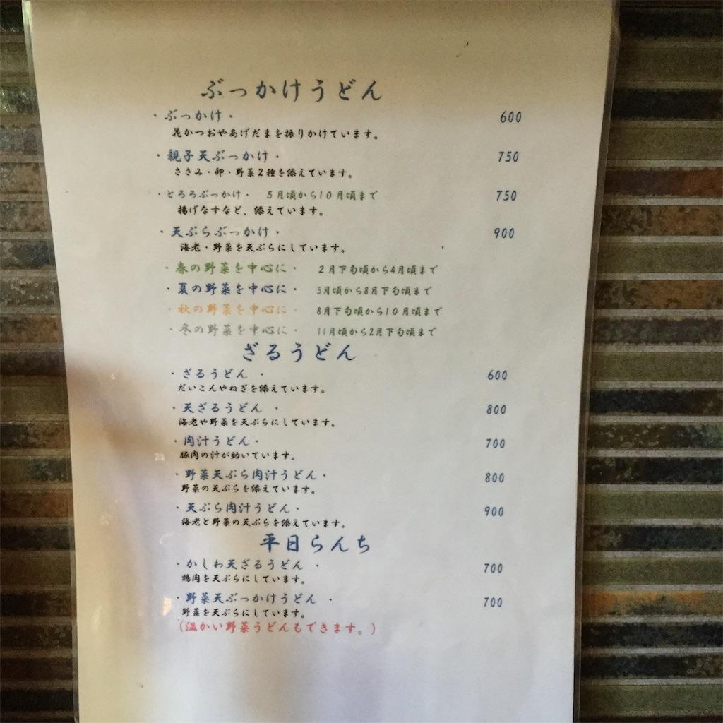 f:id:showtaro-aoki:20191007170329j:plain