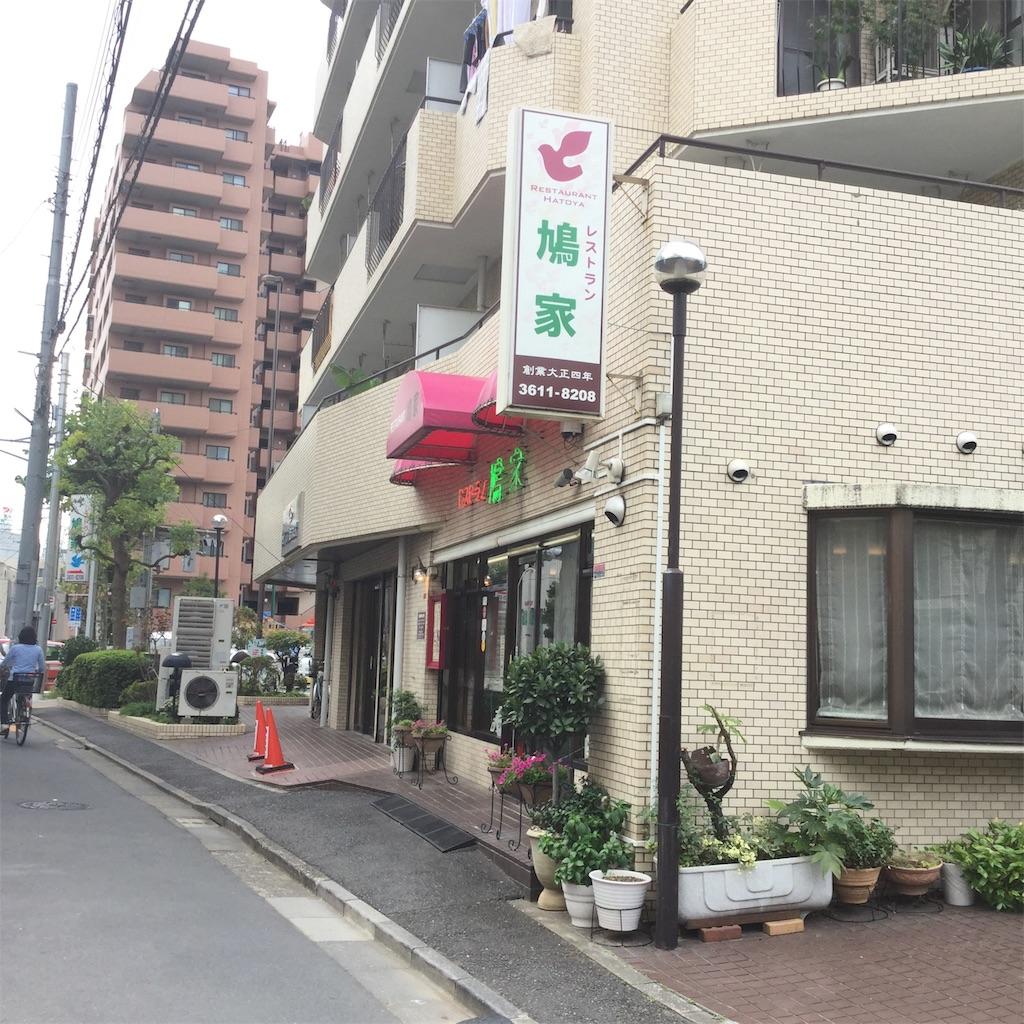 f:id:showtaro-aoki:20191025101625j:plain