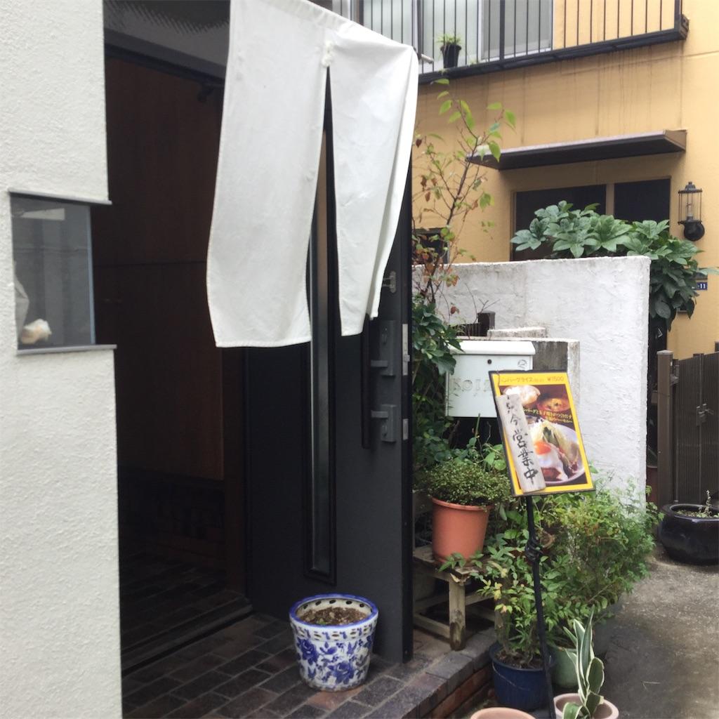 f:id:showtaro-aoki:20191106134821j:plain