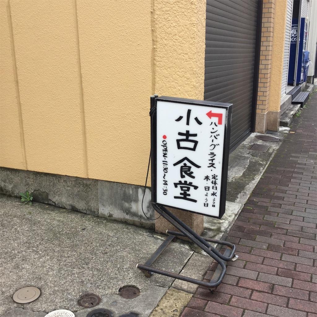 f:id:showtaro-aoki:20191106134838j:plain