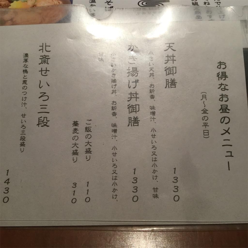 f:id:showtaro-aoki:20191111001027j:plain