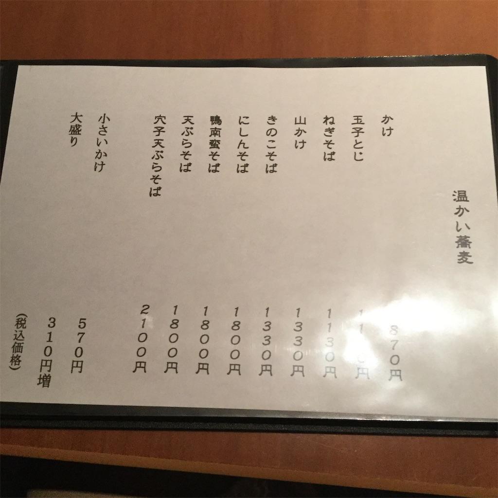 f:id:showtaro-aoki:20191111001034j:plain